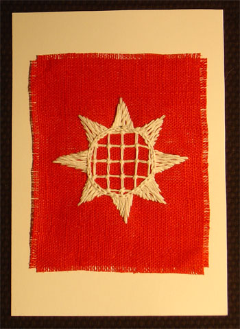 christmas-card-embroidery.jpg